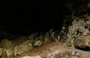 Rio-Firo-Cave-300×225
